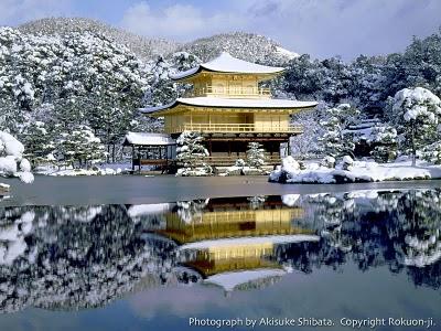Concetti di architettura giapponese templi e santuari for Architettura giapponese